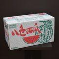 イチゴ用 ダンボールケース (事例1)
