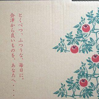 トマト用 ダンボールケース (事例1)