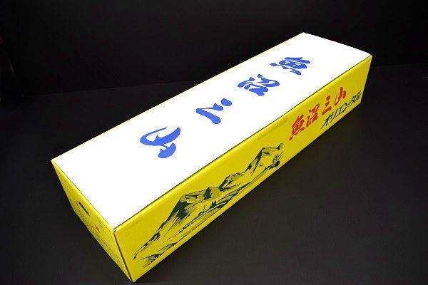 ユリの段ボール (魚沼三山 デザイン)
