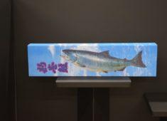 新巻鮭用 段ボールケース (川風デザイン)