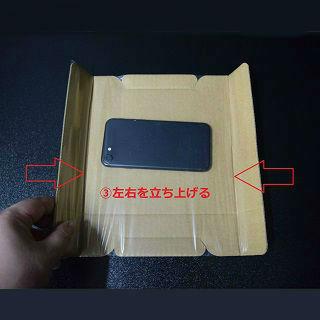 通販向け 包装資材