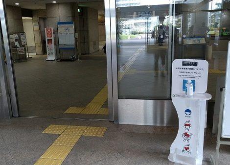 新潟県様 / 消毒液スタンド