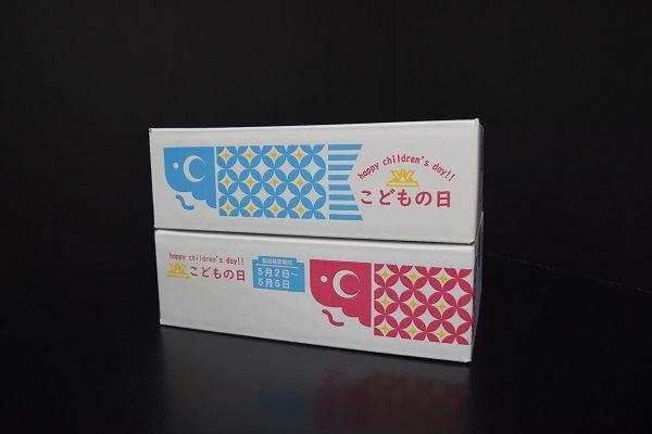 製菓会社様 ダンボールケース (デザイン事例1)