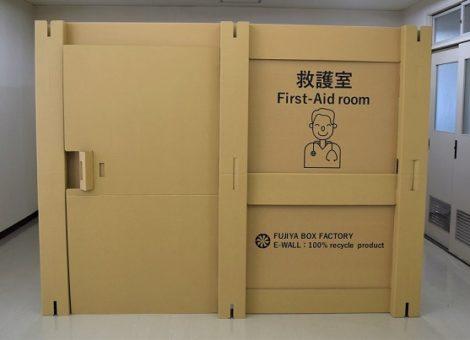 段ボール製 避難所用個室(E-WALL)